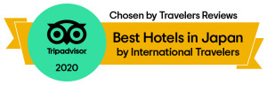 badge_外国人に人気のホテル2020_hz_en